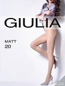 Колготы женские GIULIA Matt 20