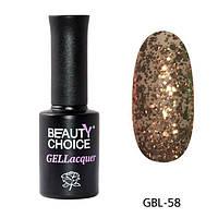 Цветной гель-лак GBL-58