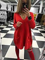 Платья-туника Paparazzi Fashion KUBUŚ- цвет красний
