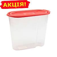 Ёмкость для сыпучих продуктов 1,3 литра,19х9х16см, арт 769