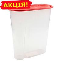 Ёмкость для сыпучих продуктов с клапаном 1,8 литра 19х9х21см, арт.770