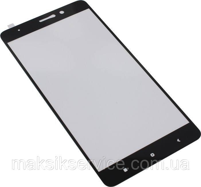 Защитное стекло Full Screen для Xiaomi  Redmi  5 Plus черное