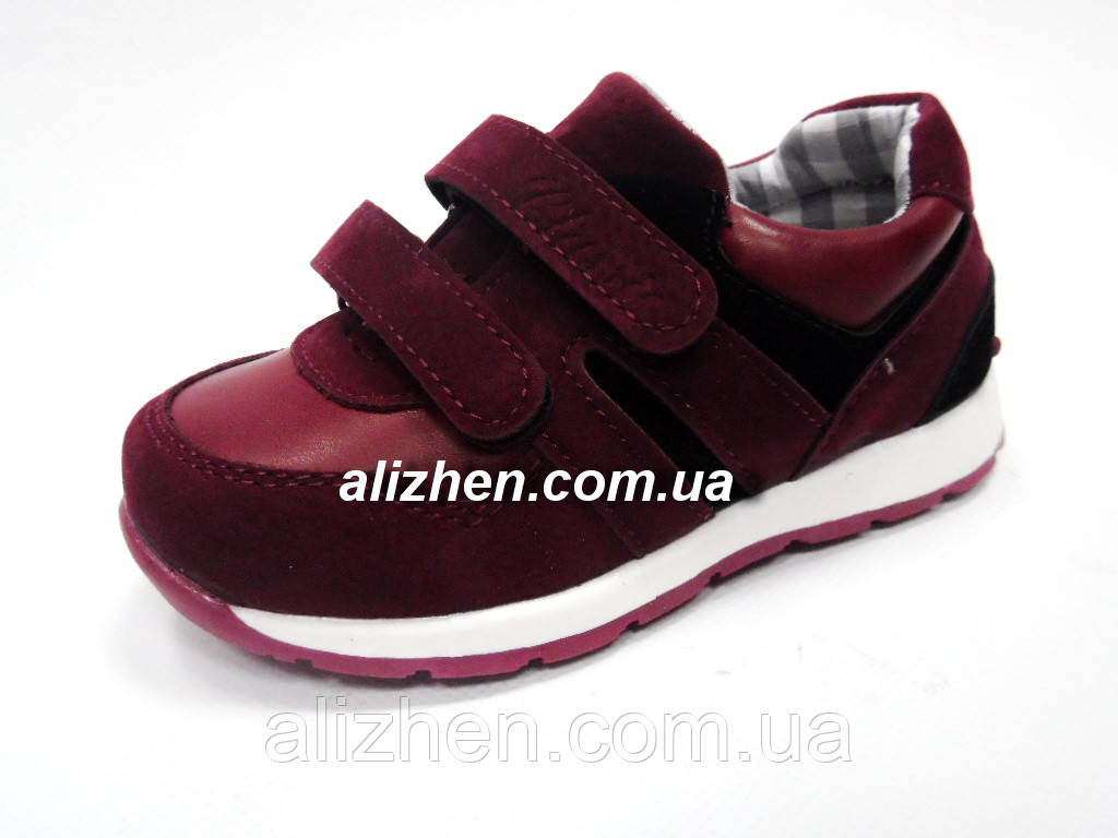 Детские кожаные кроссовки тм JONG-GOLF для девочки, размеры 21.