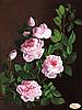 """Схема для вышивки бисером на атласе """"Розовая ветвь"""""""