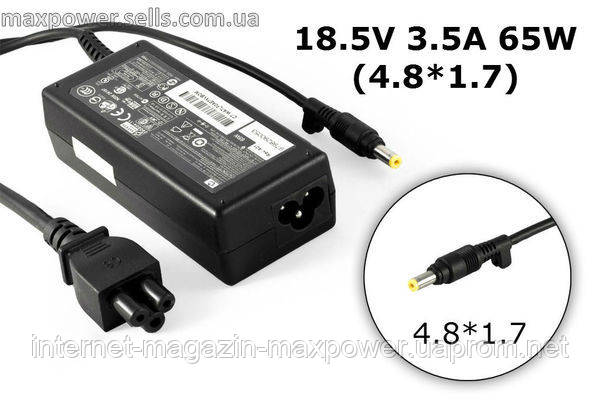 Зарядное устройство для ноутбука HP Pavilion dm1-1111ea