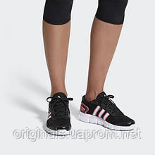 Женские кроссовки Adidas Climacool Fresh W AC8411