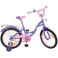 Велосипед детский PROFI Butterfly G1822 18 дюймов  цвет фиолетовый
