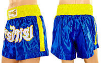 Подростковые трусы для тайского бокса TWIN UR HO-4774