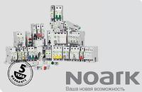 Автоматические выключатели силовые Noark (Чехия) и модульное  оборудование на din-рейку