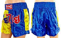 Сине-желтые трусы для тайского бокса TWIN UR HO-4776