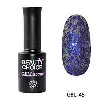 Цветной гель-лак GBL-45