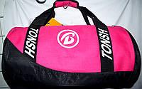 Универсальная спортивная розовая сумка бочонок с черными ручками 46*26 см