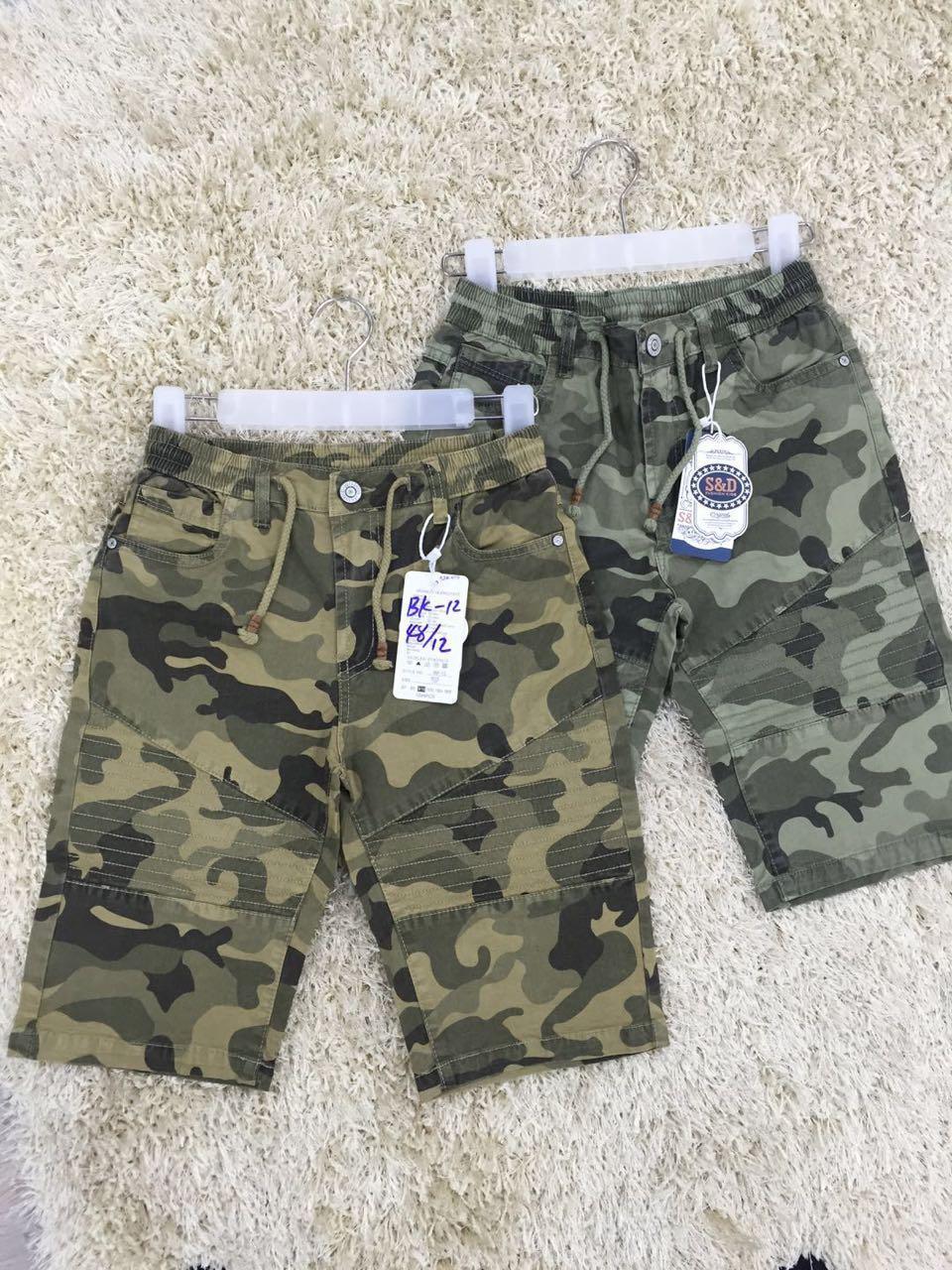 Комуфляжные шорты для мальчиков с 4-12 лет