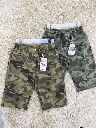 Комуфляжные шорты для мальчиков с 4-12 лет, фото 2