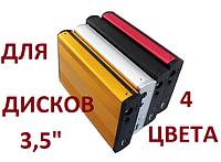 "Карман для HDD 3.5"" SATA USB в наличии Shoule"