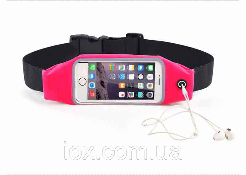 """Розовый Универсальный водонепроницаемый чехол-сумка на пояс для телефонов с диагональю до 5""""дюймов"""
