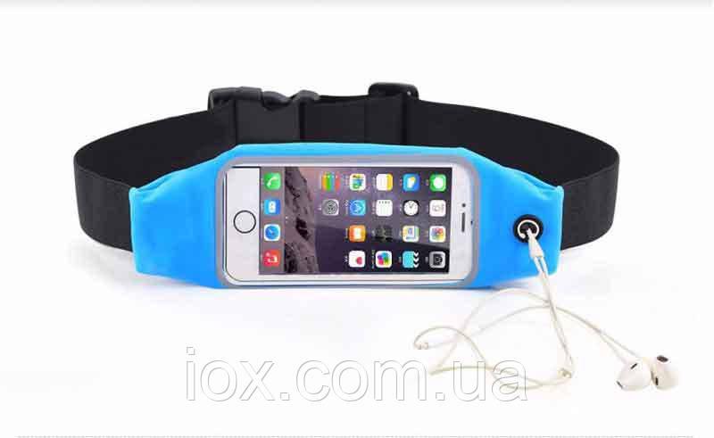 """Голубой универсальный водонепроницаемый чехол-сумка на пояс для телефонов с диагональю до 5""""дюймов"""