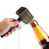 Открывалка для пива Молот Тора Бронза