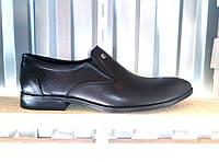 Туфли черные мужские кожаные  39 -45 р-р