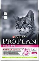 Корм для кошек с чувствительным пищеварением Purina Pro Plan Delicate Sensitive Lamb