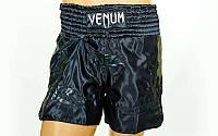 Трусы черные для тайского бокса VENUM INFERNO CO-5807-BK