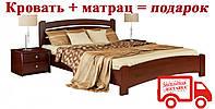 Кровать Венеция Люкс, щит. Размер 160 х 190(200)