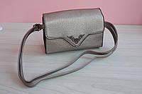 Бронза женская сумка