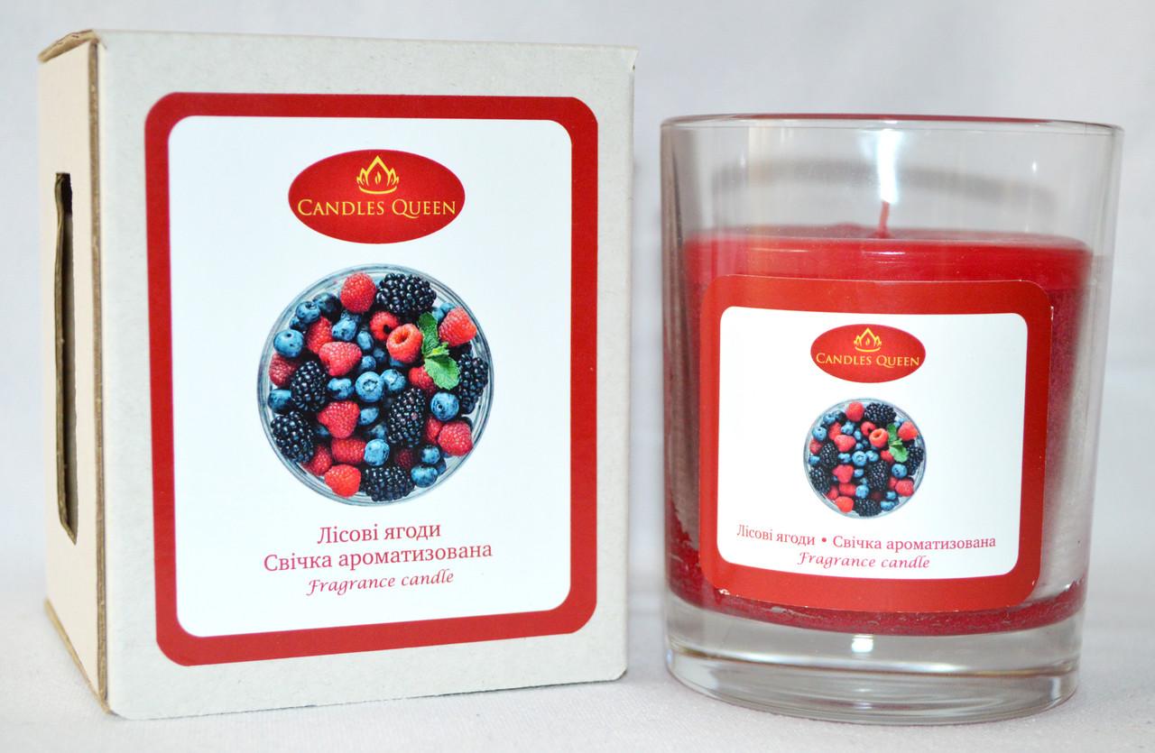 Свеча ароматическая в стакане Лесные ягоды