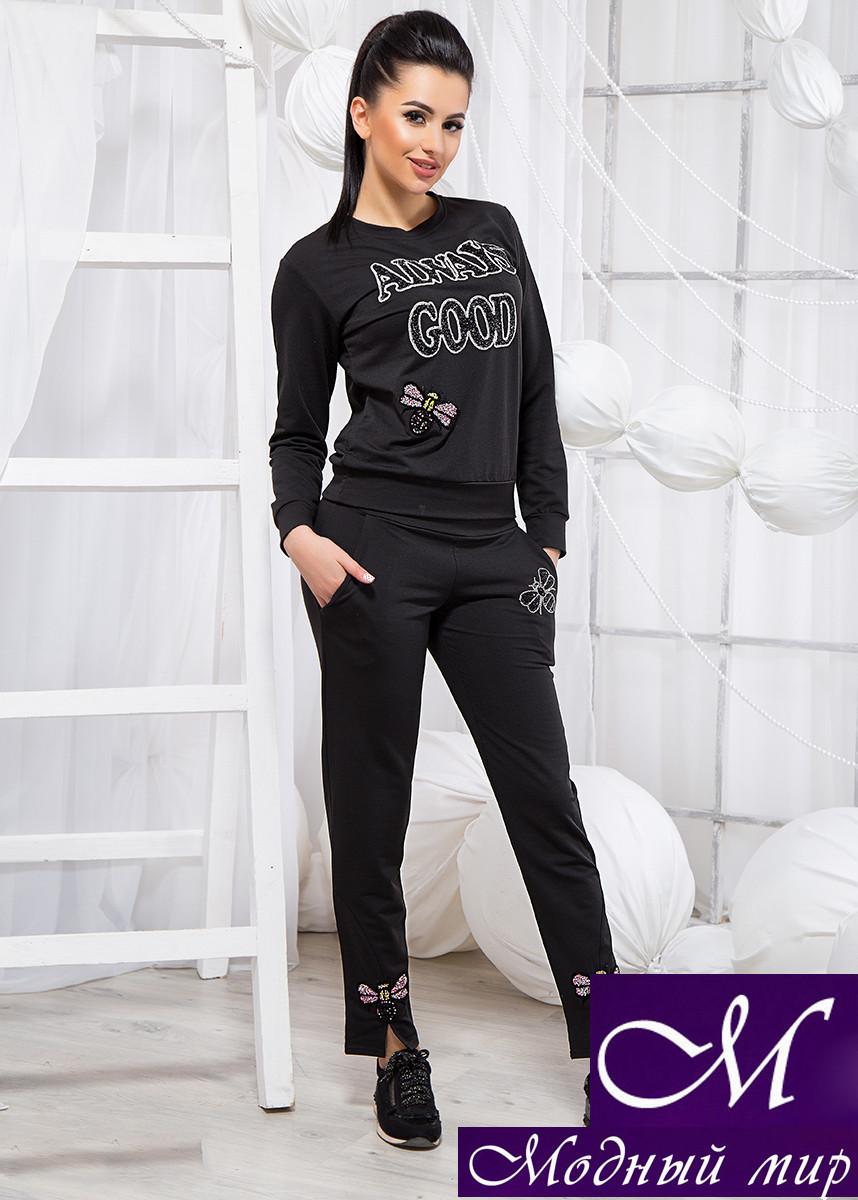 Женский черный спортивный костюм со стразами (р. 42, 44, 46) арт. 19290