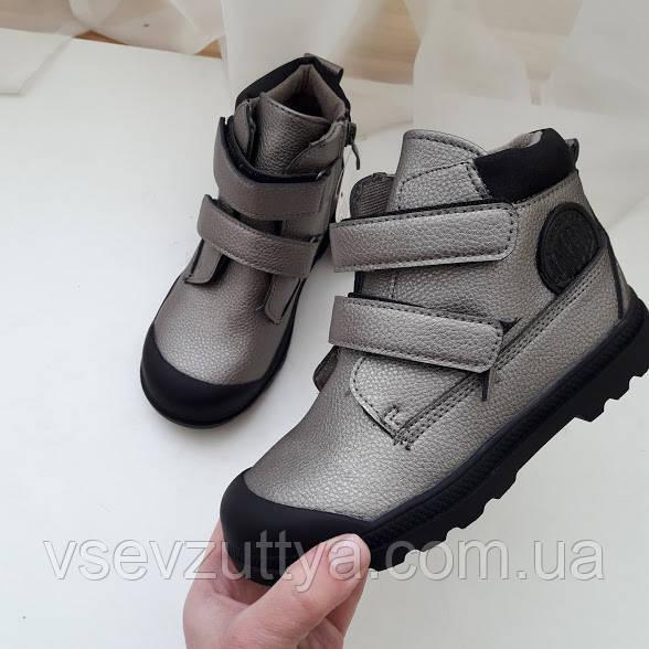 Черевики дитячі для дівчинки  продажа c9425f9531e07