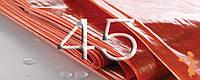Фиброузная оболочка для вареных и полукопченых колбас, диаметр 45, цвет копчения, с маркировкой (20 м)