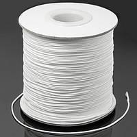 Шнур вощеный, полиэстер, для рукоделия, белый, 0,5 мм/10м  (1 шт) УТ 1009668