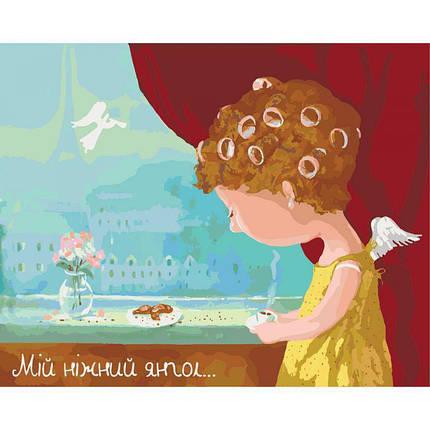 KNG010 Набор-раскраска по номерам Мой нежный ангел. Серия Гапчинская, фото 2