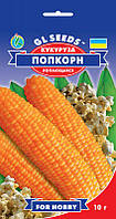 Насіння Кукурудза Поп-корн 10 г