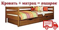 Кровать Нота-102, щит , фото 1