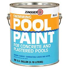 Краска для бассейнов Zinsser Pool Paint, цвет голубой, банка 3,78 л.