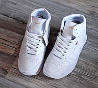 Кроссовки белые на шнурках унисекс DEMAX р.36,38,39,40 38