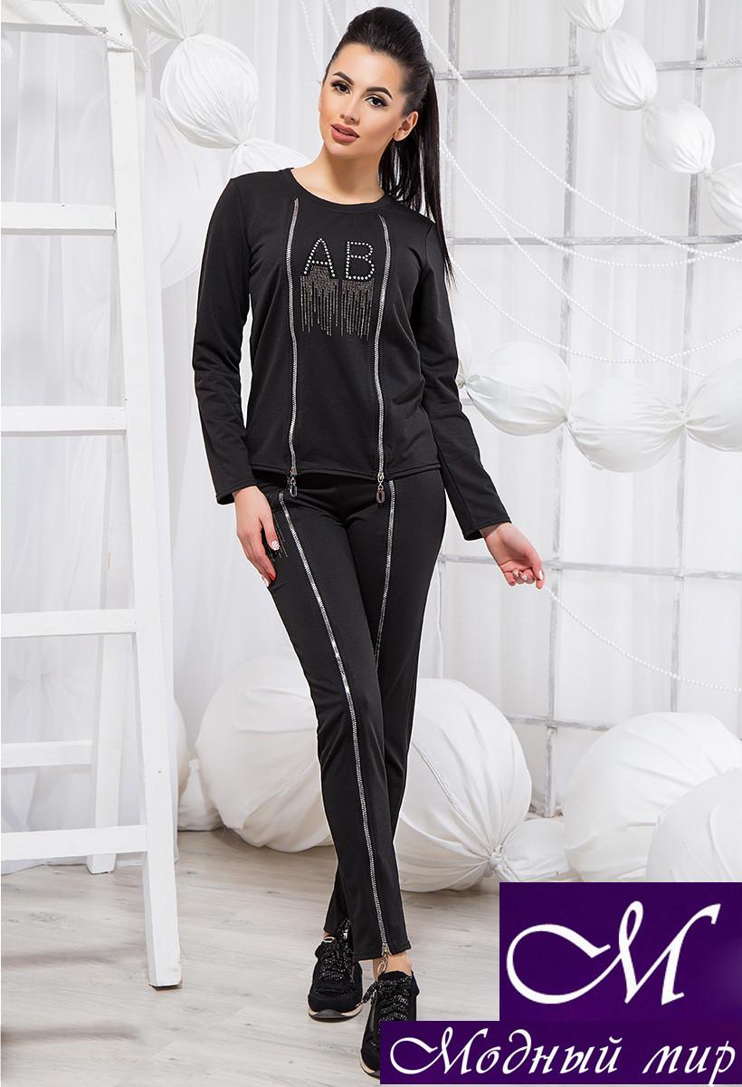Женский стильный черный спортивный костюм (р. 42, 44, 46) арт. 19284