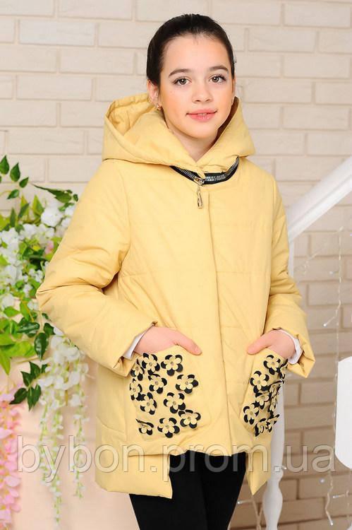 Куртка «Миранда», лимон