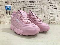 """Женские кроссовки Fila Disruptor II """"Light Pink Leather"""""""
