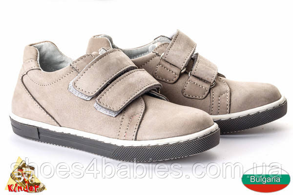 Детские туфли кожаные для мальчиков р. 30, 35