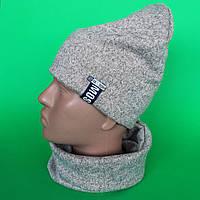 Комплект для мальчика шапка и снуд р.52-54