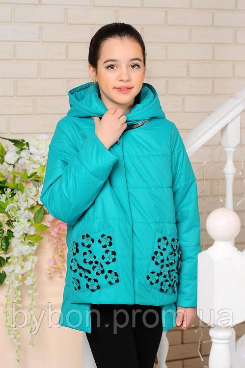 Куртка «Миранда», бирюза