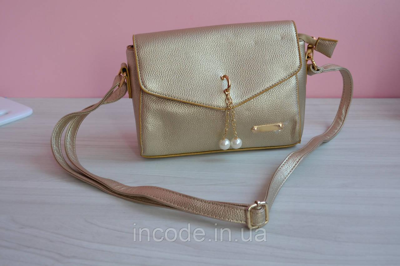 Женская сумка! Золото!