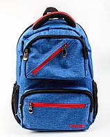 "Рюкзак для ноутбука HAVIT HV-B917, 15-16"""