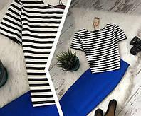 Костюм: топ полоска с короткими рукавами + юбка-карандаш материал кукуруза синий