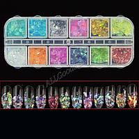 Блестки.  Декор ногтей. Набор из 12 разных цветов