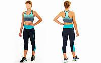 Топ для фитнеса и йоги CO-9903-2 (лайкра, M-L-40-48, мятный-серый)