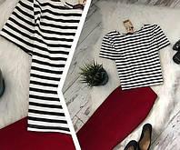 Костюм: топ полоска с короткими рукавами + юбка-карандаш материал кукуруза бордо