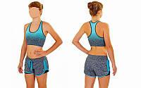 Топ для фитнеса и йоги CO-9903-3 (лайкра, M-L-40-48, голубой-серый)